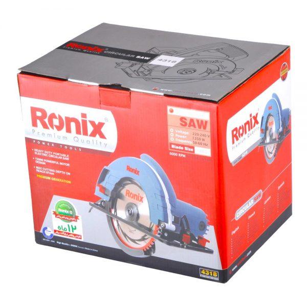 اره دیسکی رونیکس مدل 4318