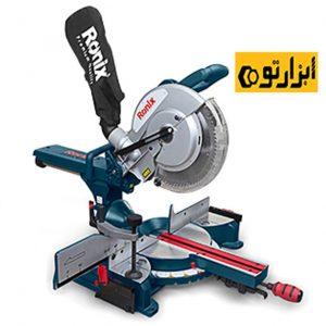 اره فارسی بر کشویی رونیکس مدل 5330