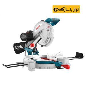 اره فارسی بر ثابت 250 میلیمتر رونیکس مدل 5103